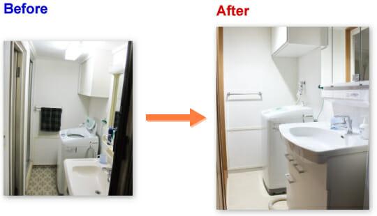 senmen_toilet_1