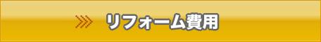 noba_top_bnr_7