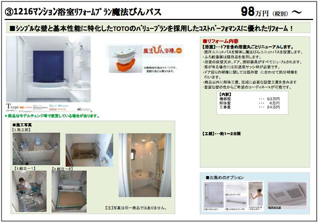 price_1